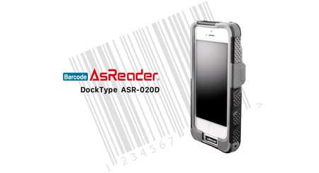 AsReader Dock Type 二维码扫描器