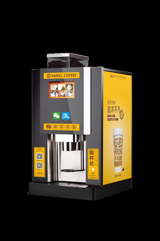 凡客咖啡自助智能咖啡机小型机