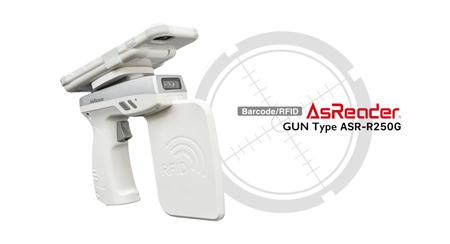 AsReader GUN Type