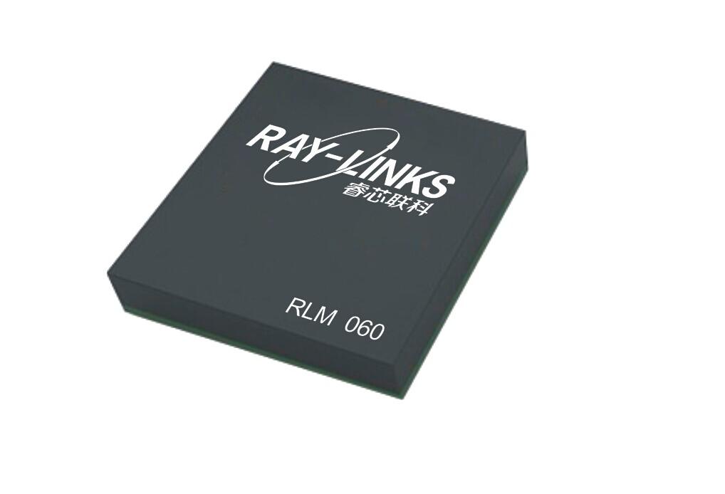 超高频RFID读写器模块