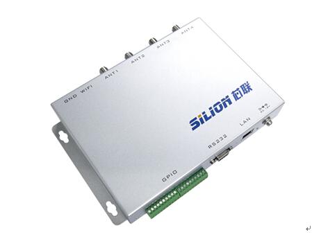 超高频固定式读写器SLR1103